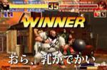 格闘ゲーム空耳.jpg