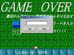 古いHDDを整理してたらカオスなゲームが見つかった.jpg